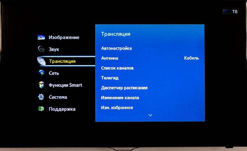 Как на телевизоре самсунг сделать изображение на весь экран 58